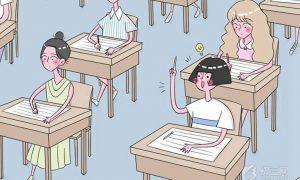 2020江西初三年级春季开学时间公布插图
