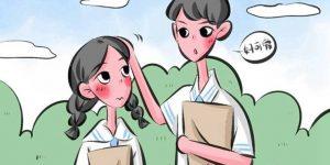 2020新疆中小学春季延迟开学时间插图