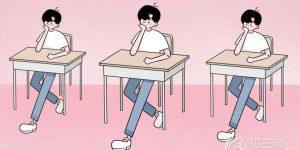 2020山西中小学开学时间公布插图