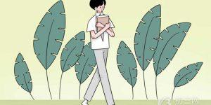 2020年揭阳中小学开学时间是什么时候插图