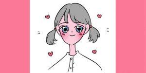 2020年甘肃省中小学开学时间最新公布插图