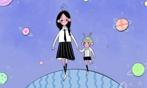2020年浙江中小学什么时候放暑假插图