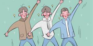 2020荆门市初三年级什么时候开学插图