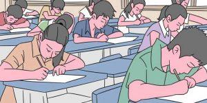 2020苏州中考日程安排一览表插图
