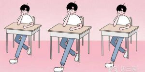 2020安徽中考体育考试免试与缓考政策规定插图