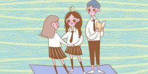 2020年青岛中小学返校时间插图