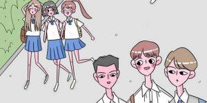 2020福州中小学开学时间公布插图