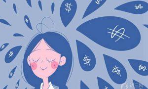 2020滨州中小学秋季开学时间确定插图