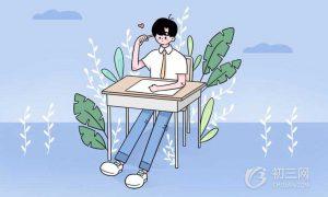 2020桂林中考加分政策插图
