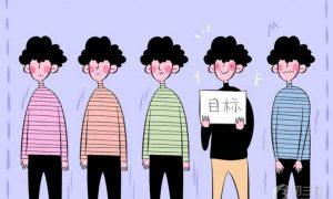 2020年北京中考报名人数 多少人参加中考插图