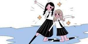 2020呼和浩特中小学暑假开学时间确定插图