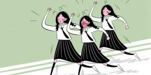 2020年郴州中小学暑假开学时间插图