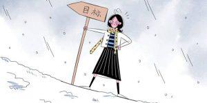2020-2021厦门中小学校历公布 寒暑假时间安排插图