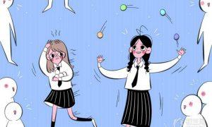 2020聊城中小学秋季开学时间插图