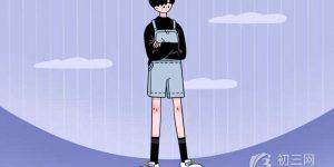 2020江门中小学什么时候放暑假插图