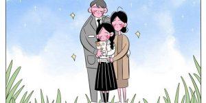 2021北京中小学寒暑假时间确定插图