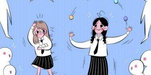 2020南昌中小学暑假开学是什么时候插图