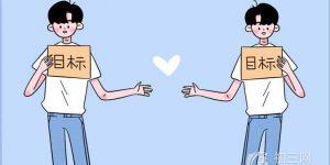 2020贵州中考语文试题难度如何插图