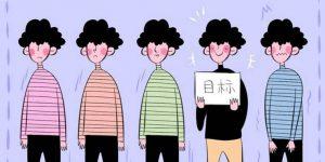 2020武汉重点高中中考录取分数线公布插图