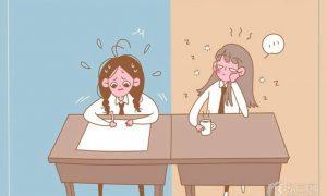 2020-2021深圳中小学校历公布 寒暑假放假时间安排插图