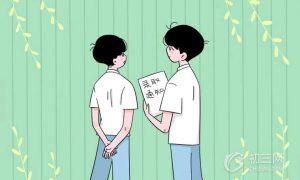2020南京艺考生中考文化课分数线插图