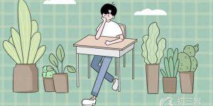 2020福州中考各高中最低投档控制线公布插图