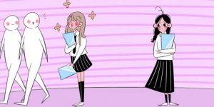 2020青岛中考各高中录取分数线公布插图