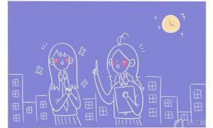 2020-2021北京中小学校历公布 寒假放假时间安排插图