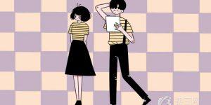 2020重庆中小学下半年什么时候开学插图