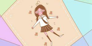2020-2021济南中小学校历公布 寒暑假放假时间安排插图