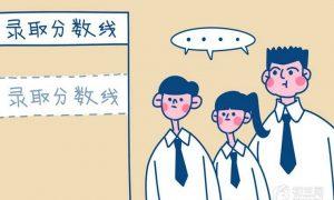 2019宁夏中考各校分数线插图