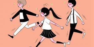 2020-2021武汉中小学校历 寒假放假时间安排插图