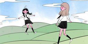 2020-2021牡丹江中小学校历 寒假放假时间插图