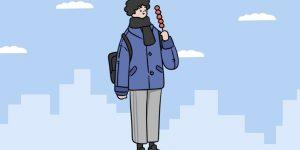 2021年武汉中小学放寒假时间公布插图