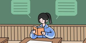 2021济南中小学寒假放假时间什么时候-有途教育_2021全国职业教育资格考试培训门户网站插图