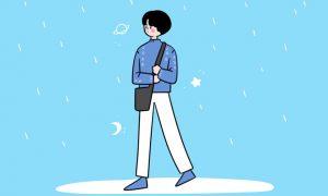 2021南平中小学寒假放假时间公布_2021年寒假中小学放假时间表 今年寒假放假安排插图