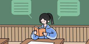 2021上海中考报名时间及条件-有途教育_2021全国职业教育资格考试培训门户网站插图