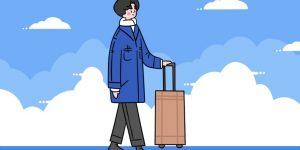 每年寒假时间是几月几日? 2021中小学什么时候放寒假-有途教育_2021全国职业教育资格考试培训门户网站插图