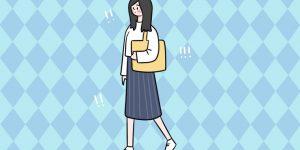 天津2021中小学寒假放假时间插图