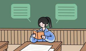 2021长春中小学寒假开学时间安排插图