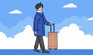 2021年安顺中小学寒假放假时间是什么时候插图