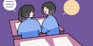 2021南京中考最低几分能考上高中 如何逆袭成黑马插图