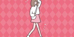 2021江苏中小学暑假时间公布插图