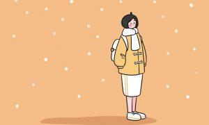 2021年贵州小学暑假放假时间插图