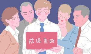 2021广东中考成绩什么时候能查 具体公布时间插图