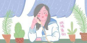 2021天津中考成绩什么时候能查 具体公布时间插图