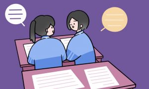 2021年邢台高中暑假放假时间插图