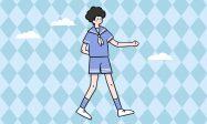 2021上海小学暑假开学时间插图