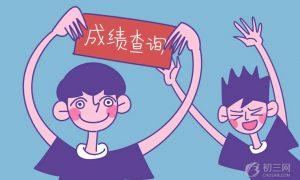 2021北京中考成绩什么时候出 中考后多久知道分数插图
