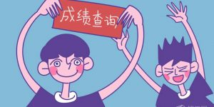 2021甘肃中考成绩查询入口汇总 学生登录入口插图